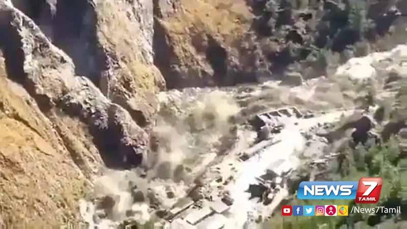 glacier-bust--flood